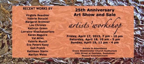 artistsworkshop2015